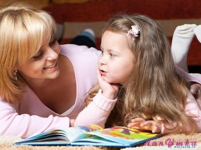 Лучшие способы проявления любви к своим детям - 2